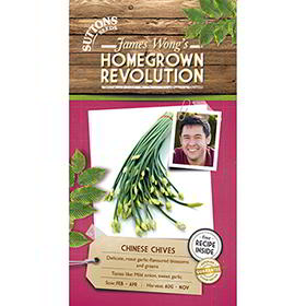 Part of the James Wong Homegrown Revolution Range. Very easy to grow. Delicate, roast garlic-flavoured blossoms and greens. Very easy to grow, and thr