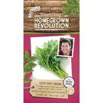 Part of the James Wong Homegrown Revolution Range. These super-fast-growing edible oriental leafy greens go from seed to plate in 6 weeks. Ideal for s
