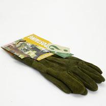 Gardening Gloves - Gents Essential Premium Suede Leather Size 8