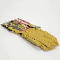 Garden Gloves - Expert Premium Washable Leather Gloves - Size 7