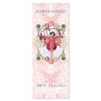 Slimline 2017 Calendar - Flower Fairies