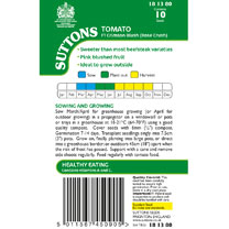 Tomato Seeds - F1 Crimson Blush