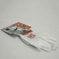 Gardening Gloves - White Pro Size 9