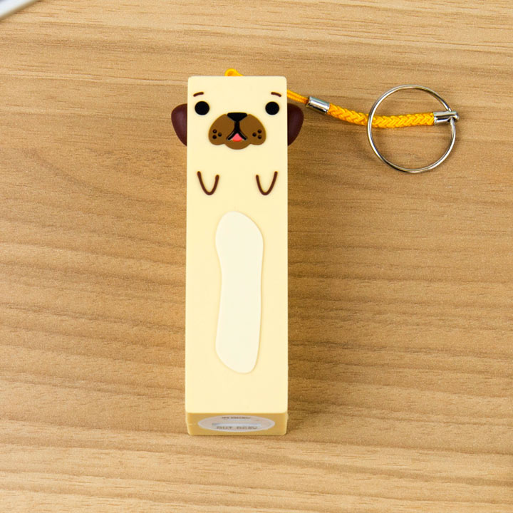 Phone Power Bank - Dog